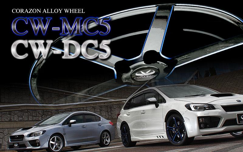MCDC1