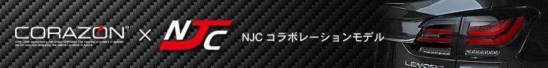 NJC22