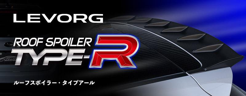 RSR800