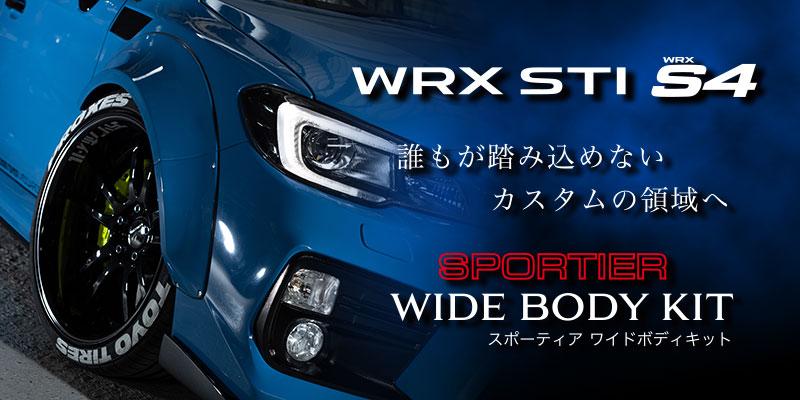 WRXWBK1