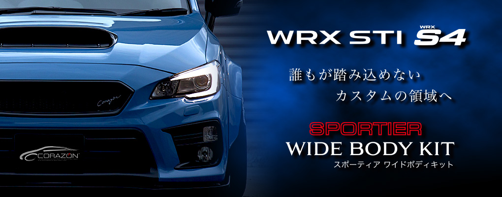 WRXWBK1020